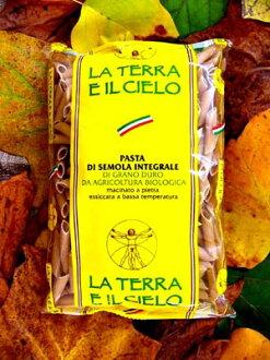 有機麵食 (和免費) la Terra、 d IL、 大提琴全麥麵粉通心粉 500 克