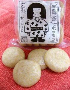 無農薬無添加・杵つき玄米まるもち500g(約12〜11個)(山形県庄内特産無農薬栽培米「ではの…
