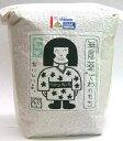 2011年度産「新米」もち玄米 無農薬栽培佐藤さんのもち米山形庄内特産「でわのもち」玄米2kg