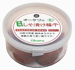 有机食品有机 JAS 小泽证明无添加剂的醃制放射性有机紫苏泡菜酸梅 (170 克) 盐 18-20%