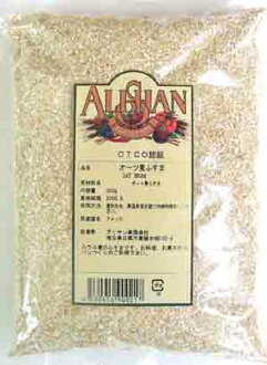 質素保證視學認證,無添加劑的燕麥燕麥麩皮 500 克