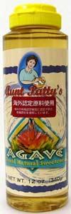 有機JAS アカベシロップ 330g★低GI甘味料●パッケージ変更になります。