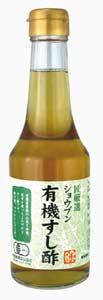 有機JAS(無農薬・無添加)ショウブン有機すし酢300ml