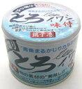 国産・無添加千葉産直ブッとろイワシ(味付)190g