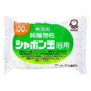 純植物性シャボン玉浴用100g (消費税10%)
