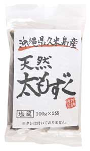 久米島産天然太もずく(塩蔵) 100g×2袋