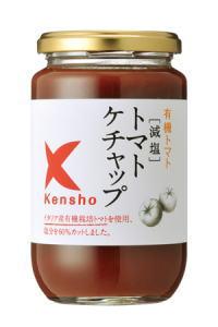 ケンショー手づくり無添加ケチャップ・減塩トマトケチャップ380g(ビン)★国産100%