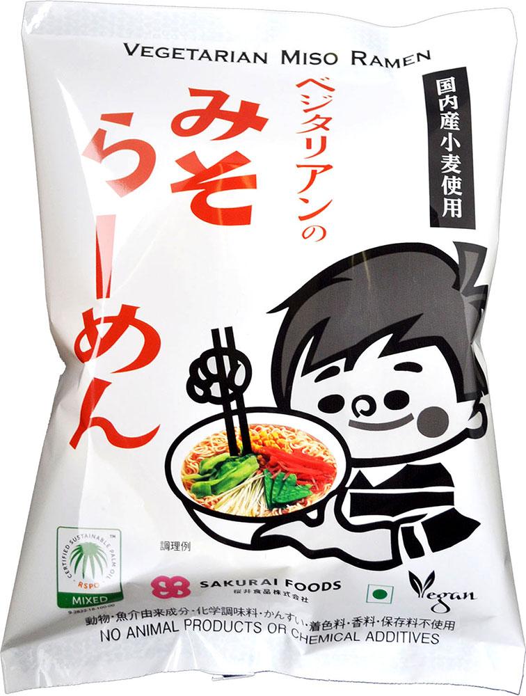 麺類, ラーメン () 98g20