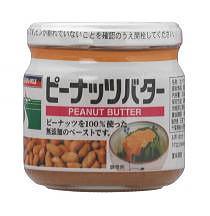 ピーナッツバター無添加●ピーナッツバター150g