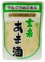 玄米甘酒〈有機米100%使用〉250g★4個までコンパクト便可★原料は100%有機玄米を使用★化学調味料無添加★ムソー
