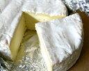 ●横市フローマジュ舎無添加ナチュラルチーズ(カマンベール)200g前後 (冷蔵&冷凍可能)
