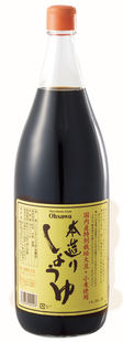 Soy sauce and organic and additive-free Ozawa's radioactivity has been inspected food cultivation without additive-free this sashimi soy sauce (large) 1, 8 l