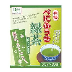 有机JAS(无农药, 有机)有机Benifuuki绿茶(棒型)粉末15g(0.5gx 30包)