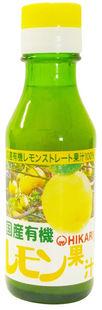 國內有機檸檬果汁 100 毫升 ★ 有機 JAS (有機和無添加劑) ★ ★ 香料、 色素、 防腐劑、 抗氧化劑沒有國內的 100%