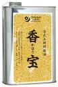 古式玉締胡麻油 香宝(缶)800g★オーサワジャパン