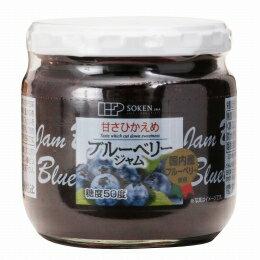 無添加国内産ブルーベリージャム200gビート糖を使用(てんさい糖)