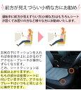 腰痛 クッション 運転 車 腰痛対策 長距離 痔 シートクッション シートウルトラ