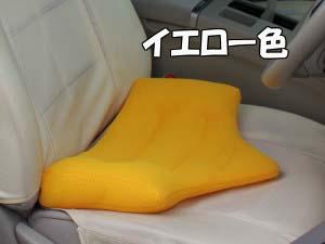 ☆シート クッション☆カークッション☆ドライブグッズ☆腰痛 クッション☆腰痛対策☆カー用...