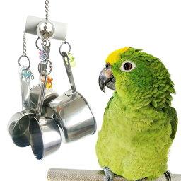ステンレス鋼製 バードトイ オウムおもちゃ 鳥用品 鳥おもちゃ オウムブランコ ストレス解消 清掃 簡単 贈り物 鳥のおもちゃ