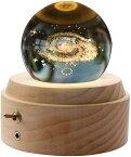 オルゴール クリスタル ボール 木製手作りかわいい おしゃれ間接照明 LEDライト USB充電式投影ボール インテリア かわいい 癒しグッズ 誕生日プレゼント記念日 出産祝いなどの場合に最適 (宇宙)