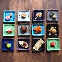 和食器 アプリ(選べる角皿) 作家「荒木漢一」