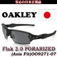 日本正規品 オークリー (OAKLEY) サングラス フラック 2.0 FLAK OO9271-07 【偏光レンズ】【ブラックイリジウム】【JAPANフィット】