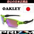 日本正規品 オークリー (OAKLEY) サングラス フラック 2.0 FLAK OO9271-08 【プリズムゴルフ】【JAPANフィット】