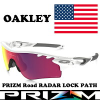 USAモデルオークリー(OAKLEY)プリズムロードレーダーロックパスPRIZMRoadRADARLOCKPATHOO9206-27