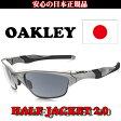 日本正規品 オークリー(OAKLEY) HALF JACKET 2.0(ハーフ ジャケット 2.0)OO9153-02 【サングラス JAPANフィット】