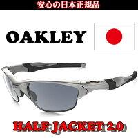 日本正規品オークリー(OAKLEY)HALFJACKET2.0(ハーフジャケット2.0)OO9153-02【サングラスJAPANフィット】