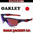 日本正規品 オークリー(OAKLEY) HALF JACKET 2.0(ハーフ ジャケット 2.0)OO9153-11 【サングラス JAPANフィット】