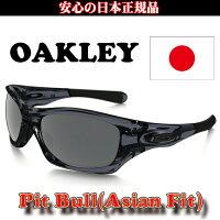 日本正規品オークリー(OAKLEY)PITBULL(ピットブル)OO9161-02crystalblack【サングラスJAPANフィット】
