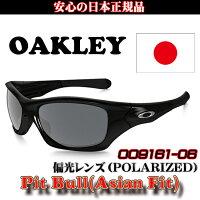 日本正規品オークリー(OAKLEY)PITBULL(ピットブル)OO9161-06偏光レンズ【サングラスJAPANフィット】