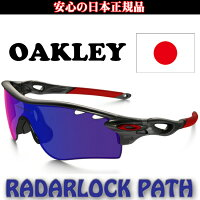 ���������ʥ������꡼��OAKLEY�˥졼������å��ѥ�RADARLOCKPATHOO9206-06JAPAN�ե��å�