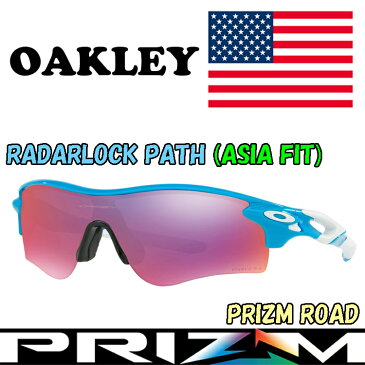 USAモデル オークリー (OAKLEY) サングラス レーダーロック パス RADARLOCK PATH OO9206-4038 【PRIZM ROAD】【ASIA FIT】【プリズム】【アジアフィット】