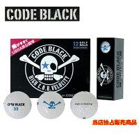 【即納】ムジークCODEBLACKコードブラックゴルフボール1ダース(12球入)USGA非公認球【Muziik】【2ピースボール】【非公認球】