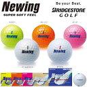 日本正規品 ブリヂストン ゴルフ Newing SUPER SOFT ...