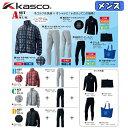 キャスコ ゴルフ Kasco メンズ ウィンターバッグ 防寒セット 2019年 2020年モデル 【 ...