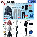 キャスコ ゴルフ Kasco メンズ ウィンターバッグ 防寒セット 2019年 2020年モデル 【福袋】【秋冬】【防寒】【キャスコ】【即納】