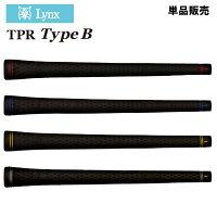 TPRグリップゴルフグリップTypeBウッド&アイアン用グリップ新感覚新素材グリップ【Ly】