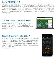 【日本正規品】ガーミン(GARMIN)GPSゴルフナビApproachS20Jゴルフ用品距離測定器ナビウォッチ