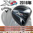 即納 日本正規品 2016年 キャロウェイ XR16 ドライバー カスタムシャフト Speeder EVOLUTION 2 【569】 【661】 【757】 【02P03Dec16】
