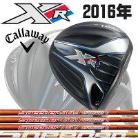先行予約日本正規品2016年キャロウェイXR16ドライバーカスタムシャフトSpeederEVOLUTION2【569】【661】【757】