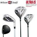 ウイルソン WILSON STAFF ULTRA IS 9本セット 1...