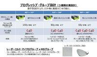 日本正規品2015年キャロウェイマックダディー3MD3MILLEDウェッジクロムメッキ仕上げ