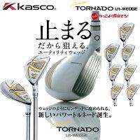 日本正規品キャスコゴルフパワートルネードユーティリティウェッジPowerTORNADOUt-WEDGEカーボンシャフト【PT-UW】【KASCO】