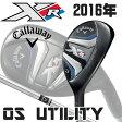 日本正規品 2016年 キャロウェイ XR 16 OS ユーティリティ UT NS PRO 950 GH スチールシャフト 【オーバーサイズ】