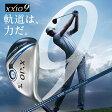 日本正規品 ダンロップ ゼクシオ ナイン ユーティリティ ウッド MP900 カーボンシャフト XXIO 9 UT【DUNLOP】【2016年】【ゼクシオ9】