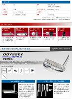 日本正規品2015年オデッセイワークスヴァーサパター【ODYSSEY】【WORKS】【マレット型】