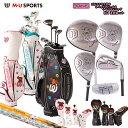 MU SPORTS MUスポーツ 703W6900 レディース ゴルフ ハーフ セット ゴルフクラブ...